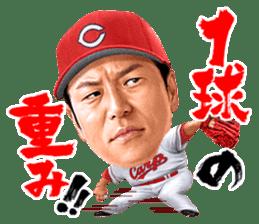 Hiroki Kuroda sticker #4966477