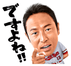 Hiroki Kuroda sticker #4966478