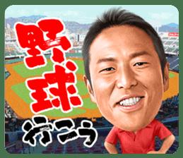 Hiroki Kuroda sticker #4966479