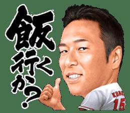 Hiroki Kuroda sticker #4966480