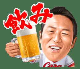 Hiroki Kuroda sticker #4966481