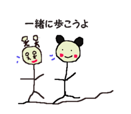All large set 2 hitohitokun sticker #4966528
