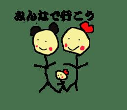 All large set 2 hitohitokun sticker #4966542