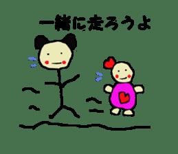 All large set 2 hitohitokun sticker #4966556