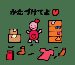 All large set 2 hitohitokun sticker #4966562