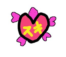 All large set 2 hitohitokun sticker #4966565