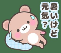 Kumatan in summer sticker #4967007