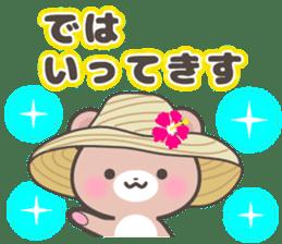 Kumatan in summer sticker #4967008