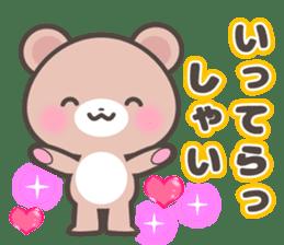 Kumatan in summer sticker #4967009