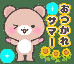 Kumatan in summer sticker #4967010