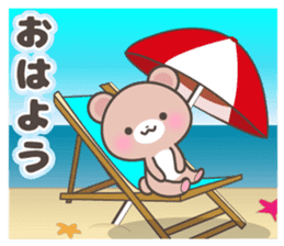 Kumatan in summer sticker #4967012