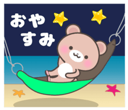 Kumatan in summer sticker #4967013