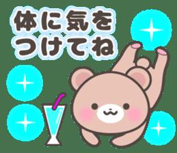 Kumatan in summer sticker #4967014