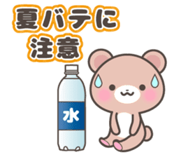 Kumatan in summer sticker #4967015