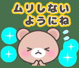 Kumatan in summer sticker #4967020