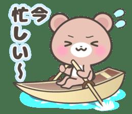 Kumatan in summer sticker #4967026