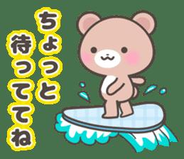 Kumatan in summer sticker #4967028
