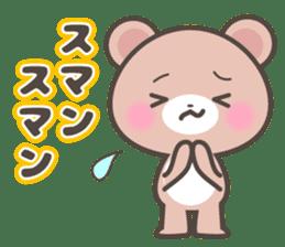 Kumatan in summer sticker #4967029