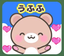 Kumatan in summer sticker #4967030