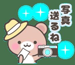 Kumatan in summer sticker #4967032