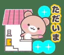 Kumatan in summer sticker #4967034