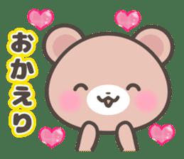 Kumatan in summer sticker #4967035