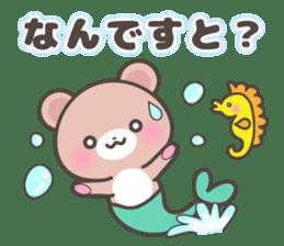 Kumatan in summer sticker #4967037