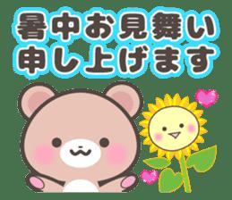 Kumatan in summer sticker #4967038