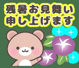 Kumatan in summer sticker #4967040