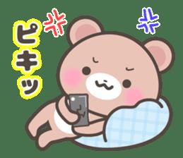 Kumatan in summer sticker #4967043