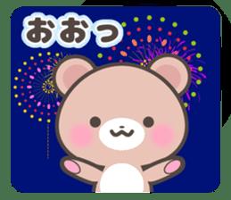 Kumatan in summer sticker #4967044