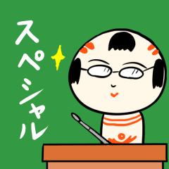 Japanese kokeshi doll SP