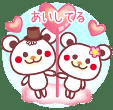 LOVE LOVE! I like you -Chocolate bear- sticker #4970207