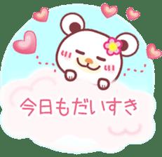 LOVE LOVE! I like you -Chocolate bear- sticker #4970209