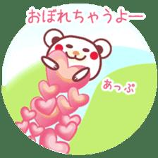 LOVE LOVE! I like you -Chocolate bear- sticker #4970213