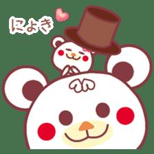 LOVE LOVE! I like you -Chocolate bear- sticker #4970220