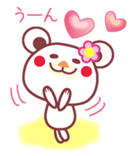 LOVE LOVE! I like you -Chocolate bear- sticker #4970236