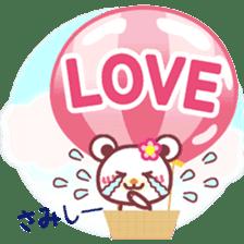 LOVE LOVE! I like you -Chocolate bear- sticker #4970238