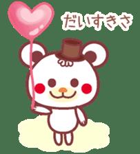 LOVE LOVE! I like you -Chocolate bear- sticker #4970243