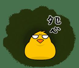 Egg's diary sticker #4970365