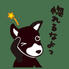 Miracle Train Tokugawa ver. sticker #4970580