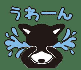 Miracle Train Tokugawa ver. sticker #4970583