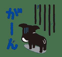 Miracle Train Tokugawa ver. sticker #4970585