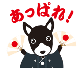 Miracle Train Tokugawa ver. sticker #4970590