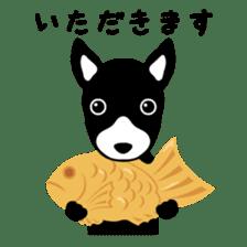 Miracle Train Tokugawa ver. sticker #4970599