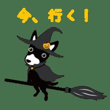 Miracle Train Tokugawa ver. sticker #4970602