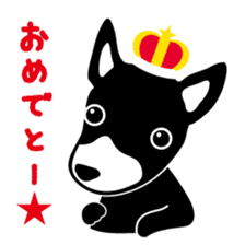 Miracle Train Tokugawa ver. sticker #4970605