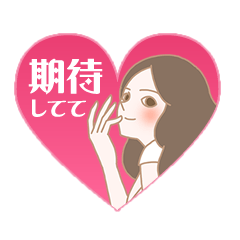 LC love communication stamp