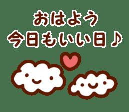 Cheerful words Sticker sticker #4975366