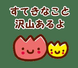 Cheerful words Sticker sticker #4975367